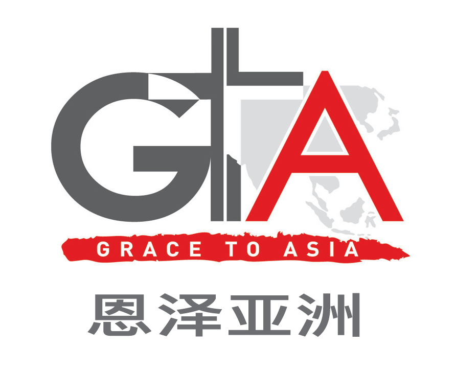 Grace To Asia